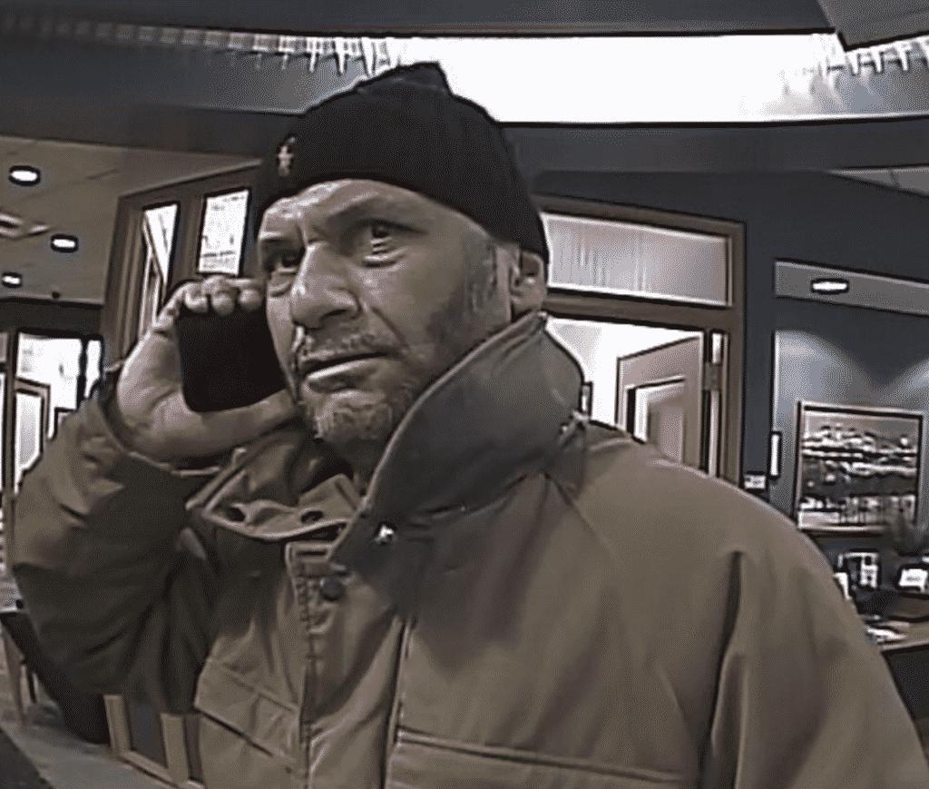 Photo: Philadelphia FBI - BB&T Bank Robbery Suspect